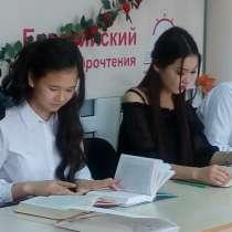 Бесплатный мастер класс по скорочтению и развитию памяти, в г.Алматы