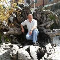 Евгений, 38 лет, хочет пообщаться, в Перми