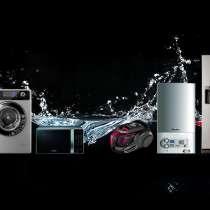 Ремонт телевизоров Philips, LG, Samsung и других брендов, в Краснодаре