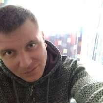 Дима, 34 года, хочет пообщаться, в г.Минск