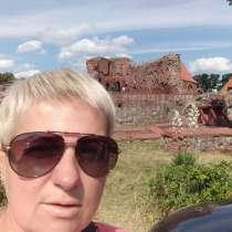 Yana, 43 года, хочет познакомиться – Познакомлюсь с мужчиной для общения, в г.Быдгощ