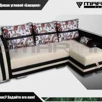Диван-кровать угловой «Бавария» (цвет на выбор), в Владивостоке