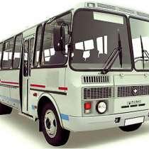 Установка видеонаблюдения на автобусы, в Томске