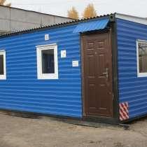 Модульные здания- бытовки (блок-боксы), в Томске
