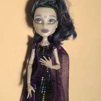 Кукла Монстр Хай, в Санкт-Петербурге