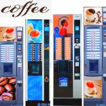 Установка кофейных автоматов, в Москве