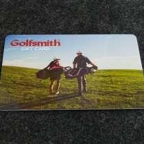 """США Подарочная карта на 25$ магазина """"Golfsmith"""", в Москве"""