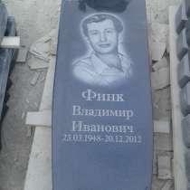 Урал-Мрамор, в Челябинске
