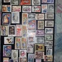 Продам почтовые марки, в Москве