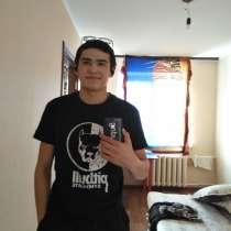 Ильяс, 18 лет, хочет познакомиться, в Челябинске