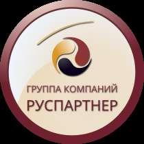 Юридические услуги, в Ростове-на-Дону