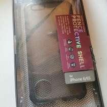 Продам чехол на IPhone 6 /6s, в г.Кривой Рог