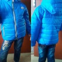 Куртка для мальчиков, в г.Харьков