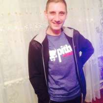 Виктор, 41 год, хочет познакомиться, в г.Тирасполь