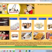 Создание сайтов и программ, в Сургуте