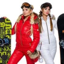 Аляски. парки.горнолыжные костюмы премиум Bogner/Parajumpers, в Новосибирске