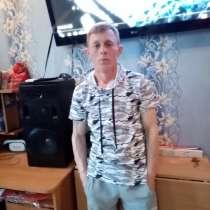 Александр, 34 года, хочет пообщаться, в Новосибирске