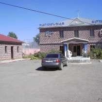 СРОЧНО !Продаю гостиницу со свадебным залом в Гюмри Армения, в г.Ереван