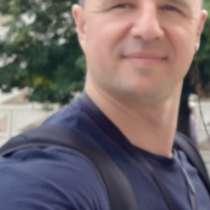 Jaroslav, 40 лет, хочет пообщаться, в г.Вильнюс