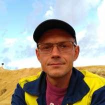 Артем, 39 лет, хочет пообщаться, в Севастополе