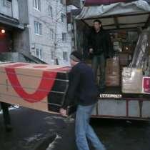 Переезд,вывоз мусора,демонтажные работы,подьем строиматериал, в Пензе