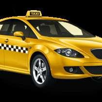 Такси ПЕГАС Н. Н, в Нижнем Новгороде