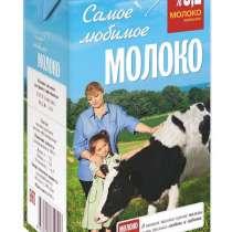 Молоко Самое любимое, в Москве