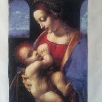 Мадонна с младенцем-вышивка, ручная работа, в Белгороде