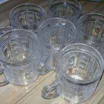Бокалы стеклянные пивные, новые, 6 штук, в г.Брест