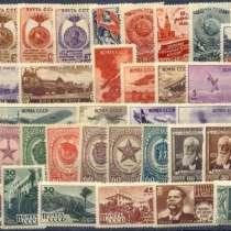 Отдам даром коллекцию марок деда, в г.Ташкент