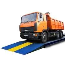 Аренда автомобильных весов до 100 тонн, в Симферополе