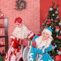 Дед Мороз и Снегурочка, в г.Алматы
