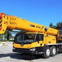 Услуги Автокранов 14-70 тонн в Раменском, в Раменское