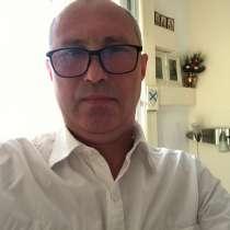 Андрей, 52 года, хочет пообщаться, в Раменское