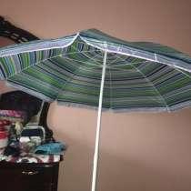Зонт пляжный, в Сочи