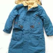 Продается мужская зимняя куртка-пуховик 50-52 раз, в Ижевске