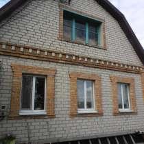 Продаю дом 2 этажный с печным отоплением, в г.Кривой Рог