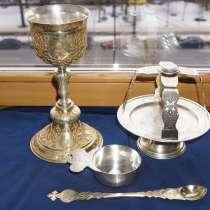 Старинный евхаристический набор из пяти предметов, в Санкт-Петербурге