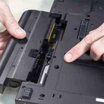 Замена аккумуляторной батареи в ноутбуках, в г.Могилёв