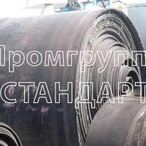 Сколько стоит транспортерная лента, в Балашихе