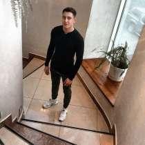 Олег, 22 года, хочет пообщаться – Олег, 22 года, хочет пообщаться, в Сочи