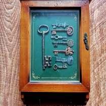 Ключница, в Старом Осколе