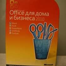 Купим лицензионный софт по высоким ценам вторичного рынка, в Москве