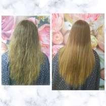 Ботокс, кератиновое выпрямление волос,хол.восстан, афрокудри, в г.Никополь