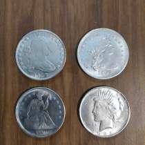 Доллары USA старых годов, в Казани