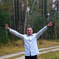 Aleks, 28 лет, хочет познакомиться – Знакомства, в Люберцы