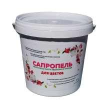 Сапропель. Натуральное эко - удобрение. ГОСТ Р 54000-2010, в Барнауле