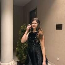 Платье, в г.Украинка