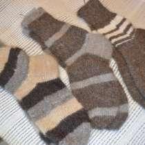 Носки из собачьей шерсти, в Санкт-Петербурге
