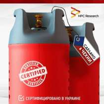Композитный баллон газовый 24,5 л Чехия, в г.Киев